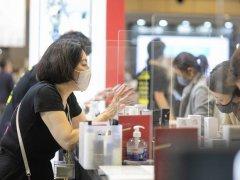第23届日本化妆品展将重返东京国际展览中心
