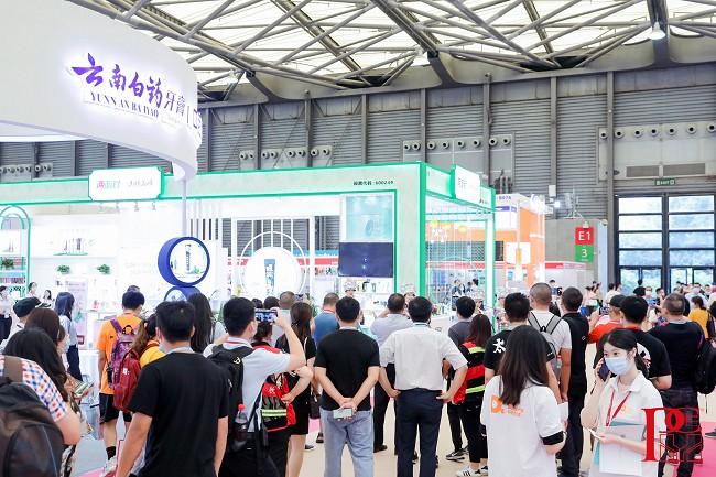 2021上海国际个人护理用品展览会PCE(www.828i.com)