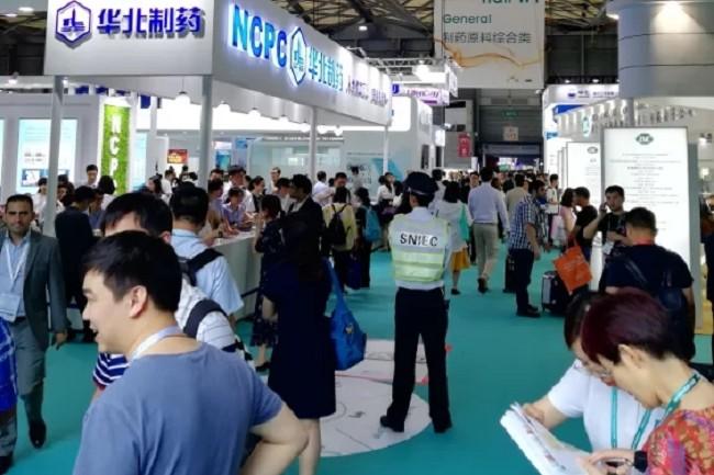 2021世界制药原料中国展CPhI China-上海制药展(www.828i.com)