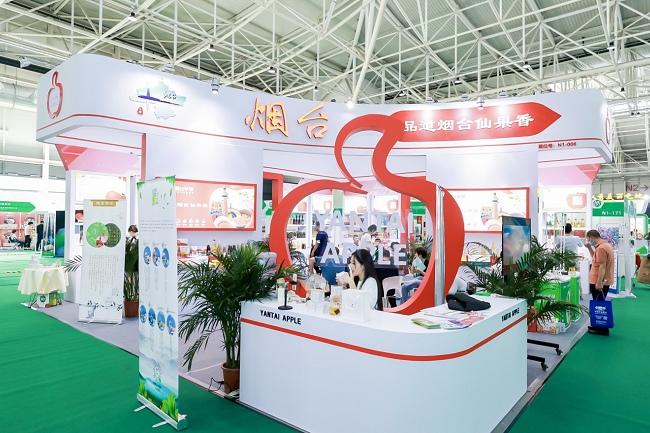 2021青岛亚洲园艺及果蔬技术展览会(www.828i.com)