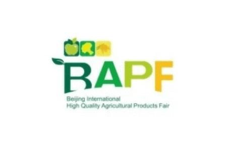 2021青岛亚洲农业与食品产业展览会AAFEX