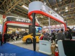 2021广州汽车用品展将于8月21日如期举办