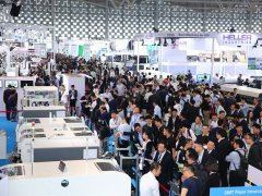 2021第30届上海电子生产设备展NEPCON将于4月21日举行