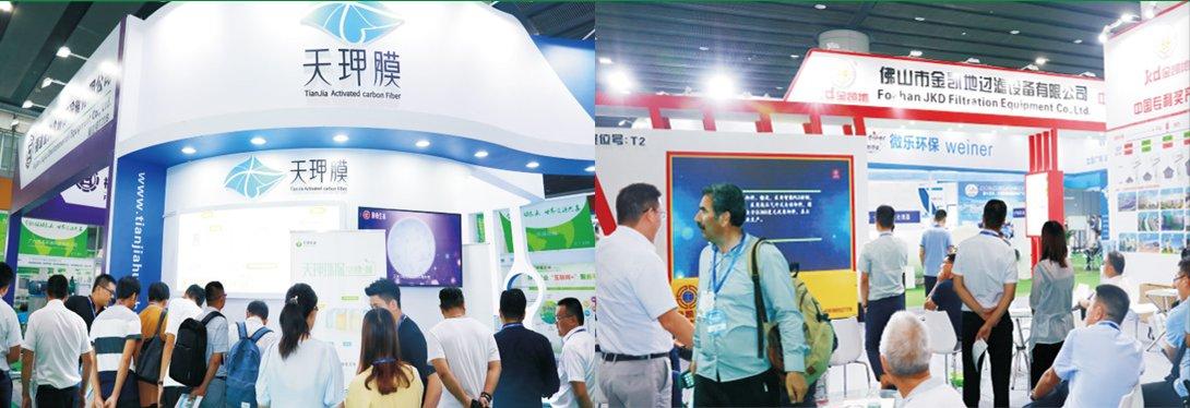 2021武汉水处理设备展览会(www.828i.com)