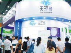 2021广州水处理展览会-水展