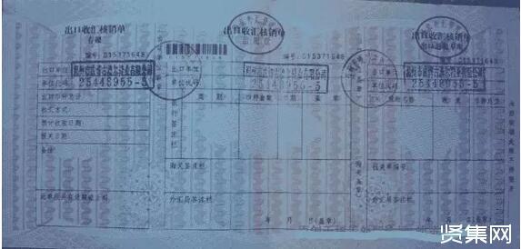 最新出口退税的操作步骤怎么操作(www.828i.com)
