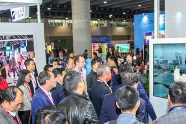 2021广州国际光电展览会(www.828i.com)