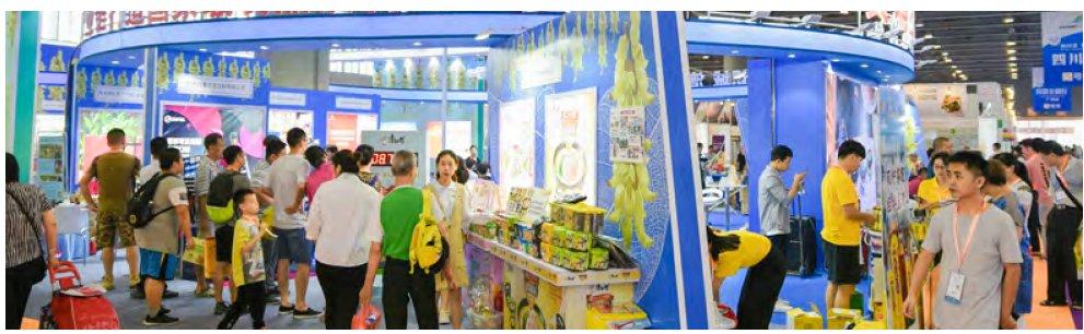 2021广东国际食品展览会(www.828i.com)