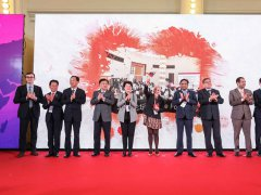 2021上海世界旅游展将于