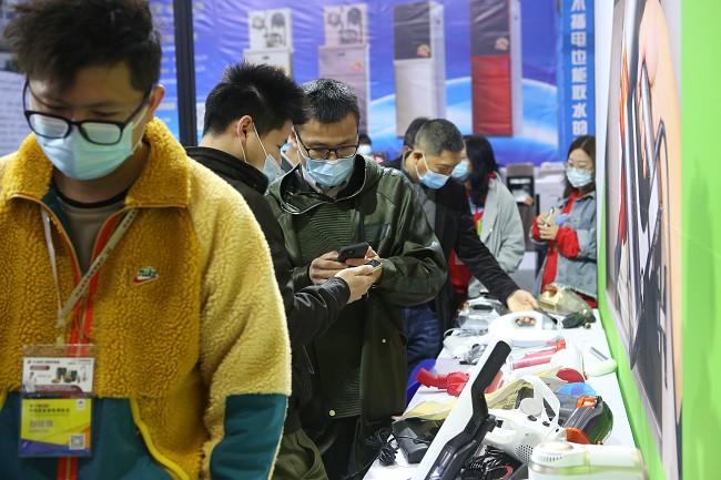 2021宁波国际家电展览会-电器展(www.828i.com)