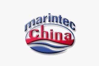 2021上海国际海事展览会