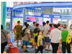 2021广东国际食品展览会