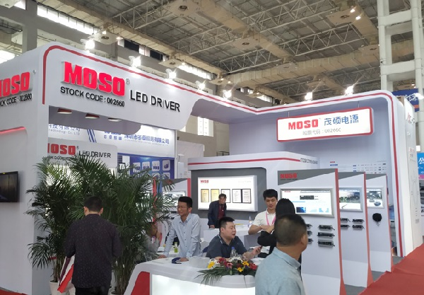 2021厦门国际照明展览会 CNLL照明展(www.828i.com)