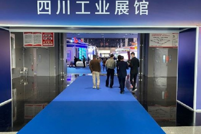 2021成都工博会于24日圆满落幕,600家企业参与了本届展会(www.828i.com)