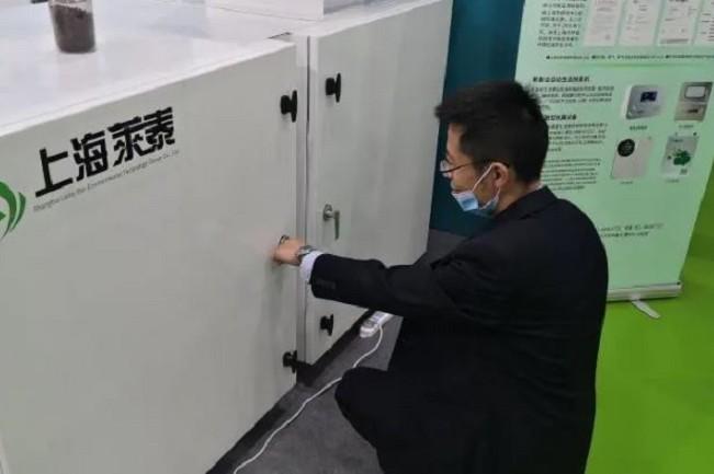 2021年第22届中国环博会闭幕,吸引参展企业2157家(www.828i.com)