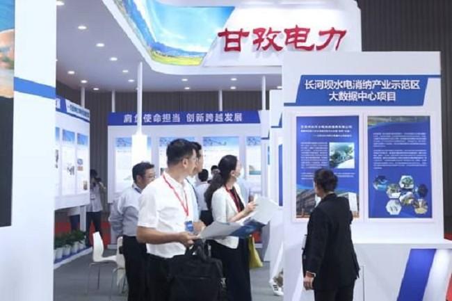 2021第十九届成都电力展将于5月27日如期举行(www.828i.com)