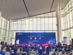 2021成都工博会于24日圆满落幕,600家企业参与了本届展会