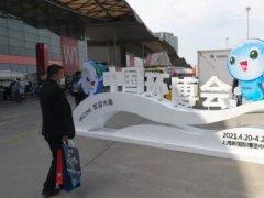 2021年第22届中国环博会闭幕,吸引参展企业2157家