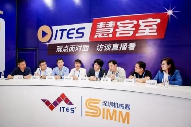 2021深圳工业制造展ITES圆满闭幕(www.828i.com)