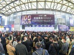 2021中国劳保会已于4月16日在上海圆满落幕