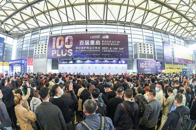 2021中国劳保会已于4月16日在上海圆满落幕(www.828i.com)