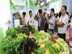 青岛2021亚洲农业与食品产