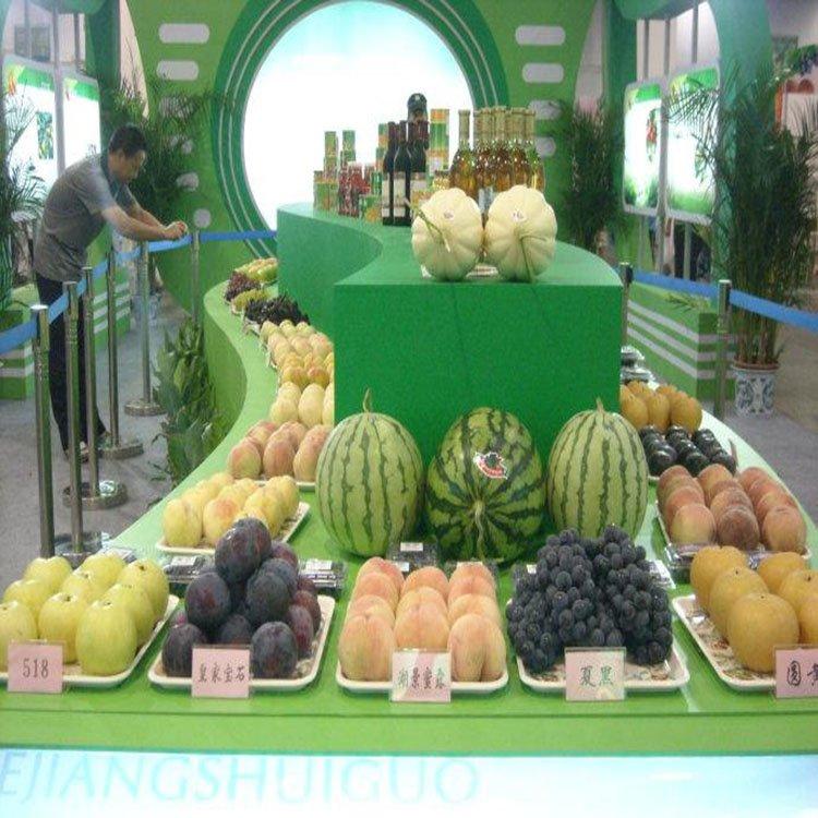 青岛2021亚洲农业与食品产业博览会(www.828i.com)