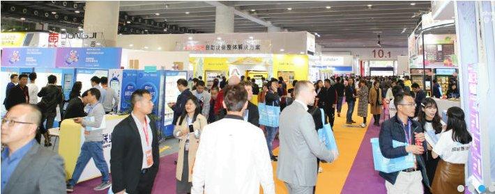 2021广州光伏展览会|广州太阳能展览会(www.828i.com)