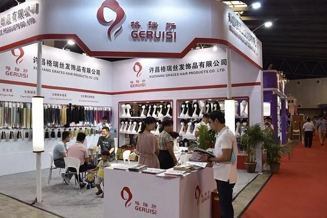 广州国际时尚发制品及美发用品展览会CIHF(www.828i.com)