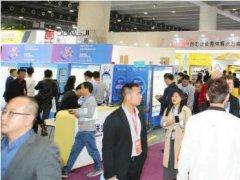 2021广州光伏展览会|广州太
