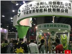 2022广州花卉博览会