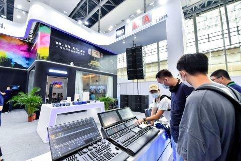 2021广州灯光音响展览会将于5月如期举行(www.828i.com)
