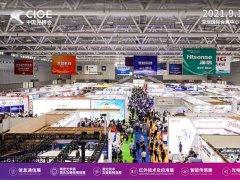 2021第23届CIOE中国光博会将于9月1日举行