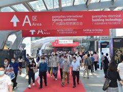 2021第26届广州照明展将于6月如期举行