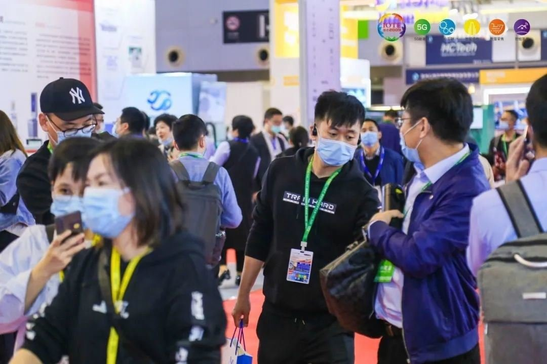 2021年第15届上海物联网展于4月23日圆满收官(www.828i.com)