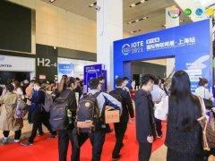 2021年第15届上海物联网展于4月23日圆满收官