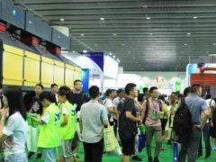 2021第十五届广州环保展将于5月底如期举行