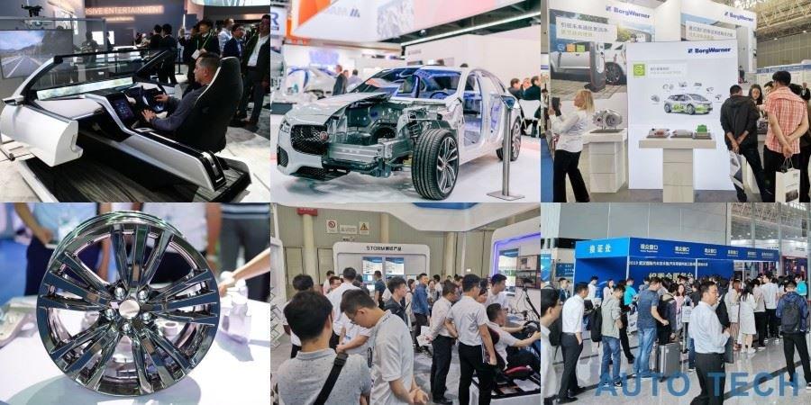 2021广州汽车技术展将于5月举行(www.828i.com)
