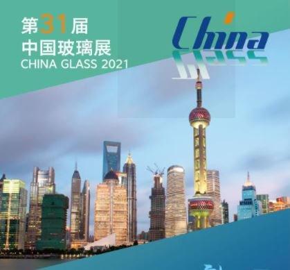 2021第31届中国玻璃展览会将于5月如期举行(www.828i.com)