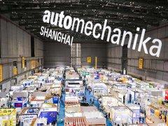 法兰克福2021年上海国际汽车零配件展维修检测诊断设备服务用品展览会
