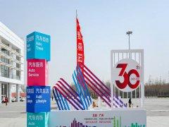 2022年北京汽车配件展时间,地址