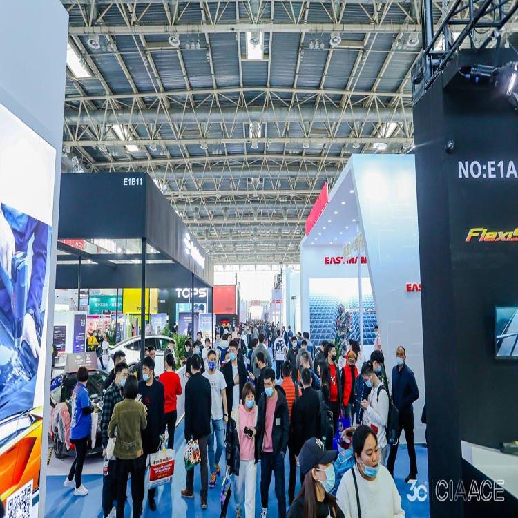 2022年北京汽车配件展时间,地址(www.828i.com)