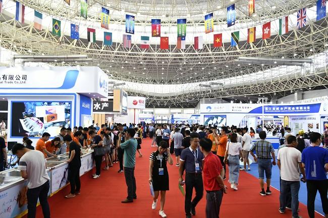 2021中国国际水产展览会(湛江渔业展)(www.828i.com)