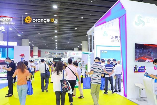 2021第五届广州公共安全展览会将于8月举行(www.828i.com)