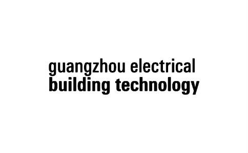 2021广州建筑电气及智能家居展览会GEBT