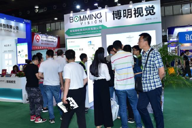 2021广州电缆展电线展将于7月21日举办(www.828i.com)