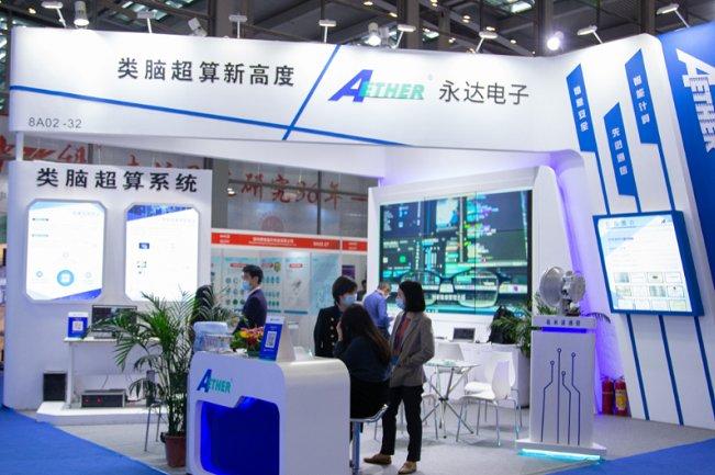 2022中国慈溪家电展览会将于3月举行(www.828i.com)