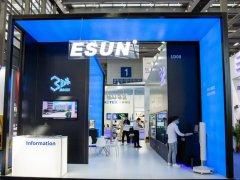 2021中国(宁波)国际家电博览会将于8月举行