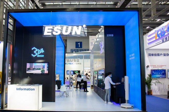 2021中国(宁波)国际家电博览会将于8月举行(www.828i.com)