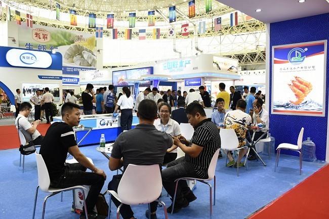 2021年第七届湛江水产养殖展览会即将举办(www.828i.com)
